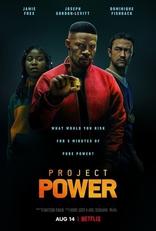 фильм Проект «Сила» Project Power 2020
