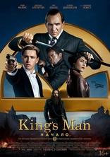 фильм King's Man: Начало King's Man, The 2020