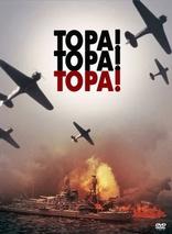 фильм Тора! Тора! Тора! Tora! Tora! Tora! 1970