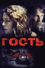фильм Гость Caller, The 2011