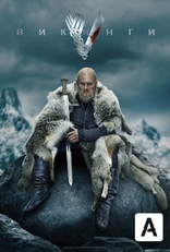 фильм Викинги Vikings 2013-