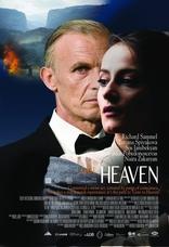 фильм Врата в рай Gate to Heaven 2019