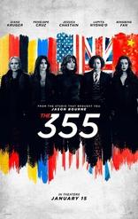 фильм 355 355, The 2021