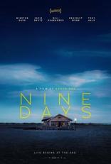 фильм Девять дней Nine Days 2020