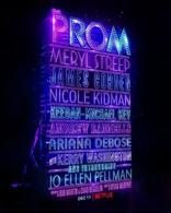 фильм Выпускной Prom, The 2020