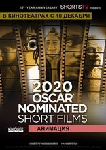 фильм Oscar Shorts 2020  Анимация Oscar Shorts 2020  Animation 2020