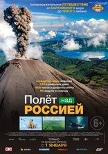 фильм Полет над Россией