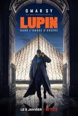 фильм Люпен Lupin 2021