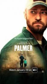 фильм Палмер Palmer 2021