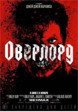 фильм Оверлорд Overlord 2018