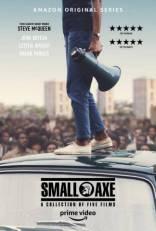 фильм Голос перемен Small Axe 2020