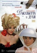 фильм Джульетта и духи Giulietta degli spiriti 1965