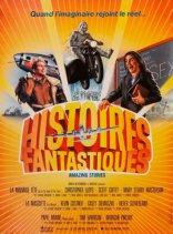 фильм Удивительные истории Amazing Stories 1985-1987