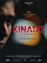 фильм Бойня Kinatay 2009