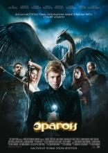 фильм Эрагон Eragon 2006