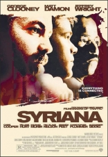 фильм Сириана Syriana 2005