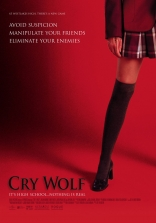 ����� ����-�������� Cry Wolf 2005