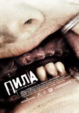 фильм Пила III Saw III 2006