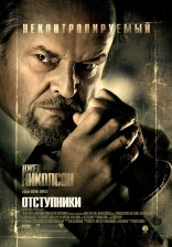 фильм Отступники Departed, The 2006