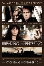 ����� ��������� Breaking And Entering 2006