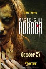 фильм Мастера ужаса Masters of Horror 2005-
