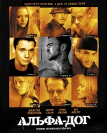 фильм Альфа Дог Alpha Dog 2006