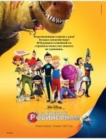 ����� � ����� � �����c���� Meet the Robinsons 2007