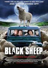фильм Паршивая овца Black Sheep 2006