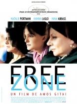 фильм Свободная зона* Free Zone 2005