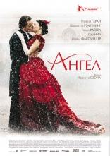 фильм Ангел Angel 2007