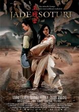 фильм Воин Севера Jadesoturi 2006