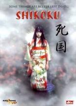 фильм Страна мертвых Shikoku 1999