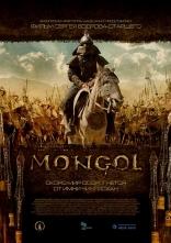 Монгол. Фильм первый