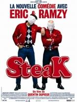 фильм Смени лицо! Steak 2007