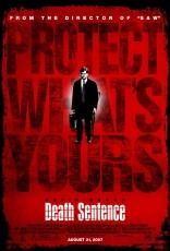 фильм Смертный приговор* Death Sentence 2007