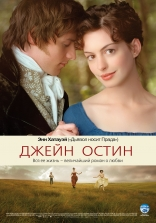 ����� ����� ����� Becoming Jane 2007