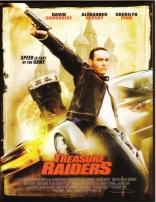 фильм Русский форсаж Treasure Raiders 2007