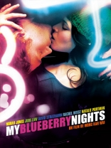 ����� ��� ��������� ���� My Blueberry Nights 2007