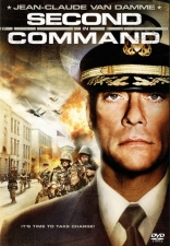 ����� ������ � ������� Second in Command 2006