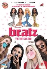 фильм Bratz: Уже не куклы! Bratz 2007