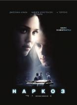 фильм Наркоз Awake 2007