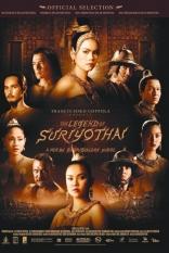 фильм Легенда о Суриотай Suriyothai 2001