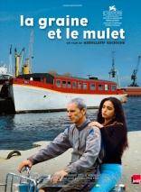 фильм Кус-кус и барабулька Graine et le mulet, La 2007