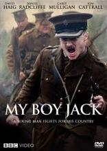 фильм Мой мальчик Джек* My Boy Jack 2007