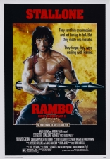 ����� �����: ������ �����, ����� II Rambo: First Blood Part II 1985