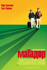 фильм Матадор Matador, The 2005