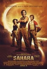фильм Сахара Sahara 2005