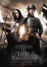 фильм Три королевства Saam gwok dzi gin lung se gap 2008
