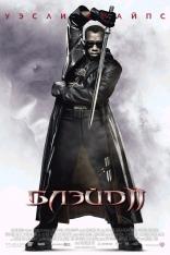 фильм Блэйд II Blade II 2002