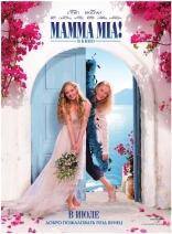 фильм Мамма миа! Mamma Mia! 2008